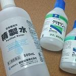手作り化粧水やクリームを作る時の消毒方法、注意すべきポイント