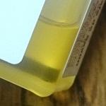 プルーンシードオイルの効果や効能、使い方、使った感想まとめ