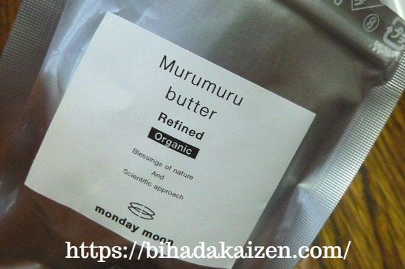 ムルムルバターのパッケージ